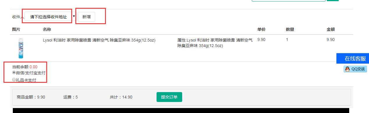 QQ截图20200911112255.png